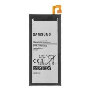 باتری موبایل مدل Galaxy j5 Prime-G570