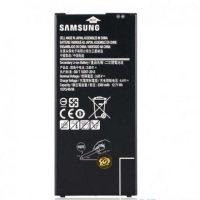 باتری موبایل مدل Galaxy j7 prime
