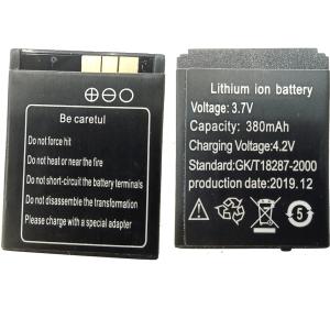 باتری ساعت هوشمند مدل LQ s1 ظرفیت 380 میلی آمپر