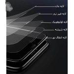 سورنا موبایل اصفهان